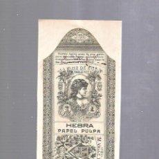 Paquetes de tabaco: CUBA. PAQUETE DE TABACO. AÑOS 20. CIGARROS LA FLOR DE CUBA. PAPEL PULPA. Lote 110533115