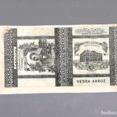 Paquetes de tabaco: CUBA. PAQUETE DE TABACO. AÑOS 20. CIGARROS CALIXTO LOPEZ. HEBRA ARROZ. Lote 110533667