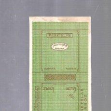 Paquetes de tabaco: CUBA. PAQUETE DE TABACO. AÑOS 20. CIGARROS CALIXTO LOPEZ. PANETELAS. Lote 110534019