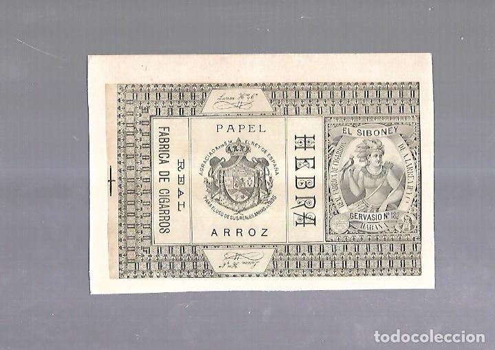 CUBA. PAQUETE DE TABACO. AÑOS 20. CIGARROS EL SIBONEY. HEBRA (Coleccionismo - Objetos para Fumar - Paquetes de tabaco)