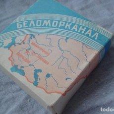 Paquetes de tabaco: PAQUETE DE TABACO RUSO BELOMOCANAL/BELOMOKANAL. Lote 122093683