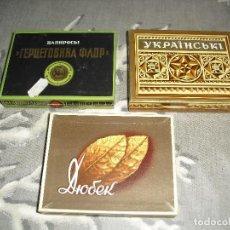 Paquetes de tabaco: TRES CAJETILLAS O PAQUETES DE TABACO EXTRANJERAS. Lote 123507823
