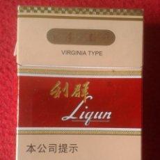 Paquetes de tabaco: RARO PAQUETE DE TABACO VACÍO SIN CIGARRILLOS CAJETILLA DURA TOBACCO LIGUN CHINA ? JAPÓN ? KOREA ? VE. Lote 139932898