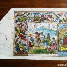 Paquetes de tabaco: PUBLICACIONES MUSICALES - GUATAQUEANDO - MARQUILLA DE TABACO - FABRICA LA HONRADEZ - CUBA 1860/1870. Lote 142904174