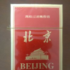 Paquetes de tabaco: PAQUETE CHINO DE TABACO, ANTIGUO. Lote 174328005