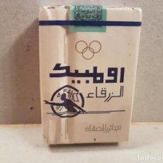 Paquetes de tabaco: PAQUETE DE TABACO OLYMPIC BLEUE KING SIZE MAROC PRECINTADO ESTA ENTERO VER FOTOS. Lote 190391775