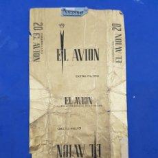 Paquetes de tabaco: ENVOLTORIO DE TABACO, EL AVION. Lote 194617182