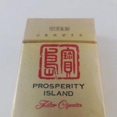 Paquetes de tabaco: PAQUETE TABACO PROSPERITY ISLAND CHINA CIGARRILLOS PRECINTADO LLENO.. Lote 195493140