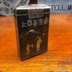 Maços de tabaco: ANTIGUO PAQUETE DE TABACO, CHINO, SIN ABRIR.. Lote 197782893