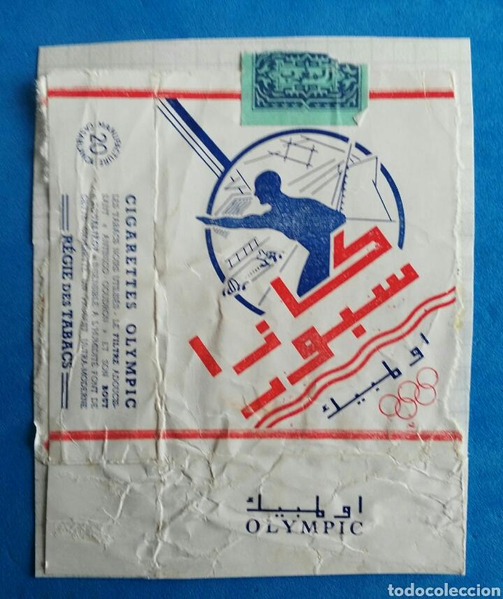 CIGARRILLOS OLYMPIC. MARRUECOS. ENVIO INCLUIDO. (Coleccionismo - Objetos para Fumar - Paquetes de tabaco)