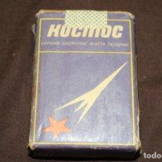 Paquetes de tabaco: PAQUETE TABACO SOVIETICO KOSMOS PRIMER MODELO. Lote 204325417