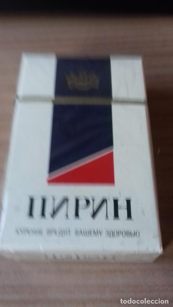 Paquetes de tabaco: Lote interesante de tabaco - Foto 18 - 209208031