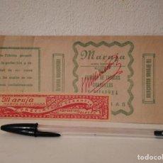Maços de tabaco: ANTIGUO ENVOLTORIO TABACO - PAQUETE DE TABACO CIGARILLOS MARUJA FRONTAL. Lote 211840916
