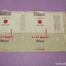 Paquetes de tabaco: ANTIGUO PAQUETE DE CIGARRILLOS TABACO * BELMONT*. Lote 218038322