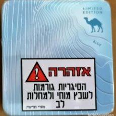 Paquetes de tabaco: CAJA METÁLICA ISRAELÍ DE CAMEL SIN ABRIR, EN SU ENVOLTORIO ORIGINAL, PERFECTO ESTADO - CLC. Lote 218239816