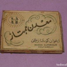 Paquetes de tabaco: ANTIGUO PAQUETE DE CIGARRILLOS TABACO * COUTARELLI MADEN *. Lote 218563861