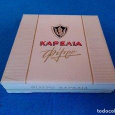Paquetes de tabaco: CAJETILLA DE CIGARRILLOS DE TABACO KAPENIA - PAQUETE VACIO - AÑOS 80. Lote 218838962