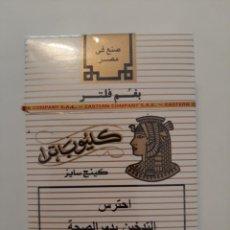 Paquetes de tabaco: CAJETILLA TABACO EGIPCIO MARCA CLEOPATRA. Lote 223728772