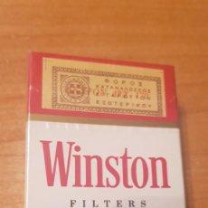 Maços de tabaco: COLECCION PARTICULAR, PAQUETE DE TABACO LLENO CON PRECINTO ORIGINAL. Lote 229771805