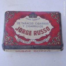 Paquetes de tabaco: PAQUETE PICADURA TABACO JORGE RUSSO GIBRALTAR 1/4 UN CUARTO DE LIBRA. Lote 231976980
