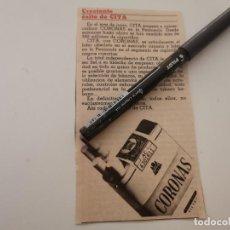 Paquets de cigarettes: PAQUETE TABACO CORONAS ANUNCIO PUBLICIDAD REVISTA AÑO 1984. Lote 252527440