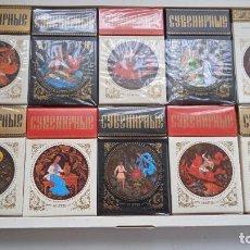 Maços de tabaco: PAQUETE DE CIGARRILLOS CAJAS DE CIGARRILLOS TABACO SOVIÉTICO ЯВА SUVENIR URSS RUSO 1973. Lote 277247093