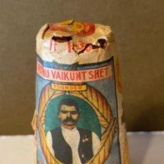 Paquetes de tabaco: PAQUETE DE TABACO PUTHU VAIKUNT SHET PRECINTADO MED.: 6,5 CMS. (GP). Lote 288924398