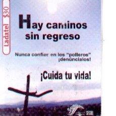 Tarjetas telefónicas de colección: 16-374. TARJETA TELEFÓNICA MEXICO. Lote 35635