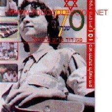 Tarjetas telefónicas de colección: 16-554. TELETARJETA SERVICIOS ASISTENCIALES ISRAEL. Lote 107738