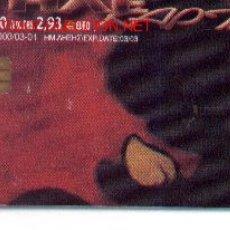 Tarjetas telefónicas de colección: TT16-719. PINTURA. THAEKAPTA. Lote 305211