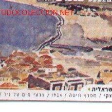 Tarjetas telefónicas de colección: 16-738. PINTURA PAISAJE DE COSTA. ISRAEL. Lote 305259
