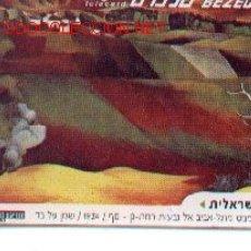 Tarjetas telefónicas de colección: 16-739. PINTURA PAISAJE RURAL. ISRAEL. Lote 305260