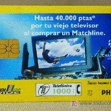 Tarjetas telefónicas de colección: TARJETA TELEFONICA, 1000 PESETAS, PHILIPS. Lote 21233450
