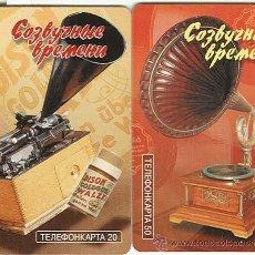 Cartões de telefone de coleção: 2 TARJETAS TELEFONICAS DE RUSIA. Lote 28097329