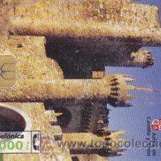 Tarjetas telefónicas de colección: TARJETA TELEFONICA CASTILLA Y LEON 0398 1000 PTA.. Lote 29322250