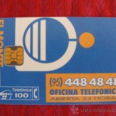 Tarjetas telefónicas de colección: TARJETA TELEFONICA, EL MONTE. Lote 37442743