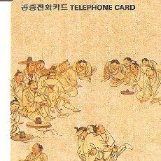 Tarjetas telefónicas de colección: TARJETA TELOFONO TELEFONICA KOREA. Lote 47613478
