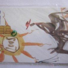 Tarjetas telefónicas de colección: TARJETA TELEFÓNICA ESPAÑA CENTENARIO CERVANTES. TIRADA 251.000. AÑO 2005. NUEVA. 1 DE 2. Lote 48228453