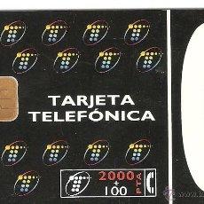 Tarjetas telefónicas de colección: TARJETA TELEFONICA TELEFONO. Lote 222881233