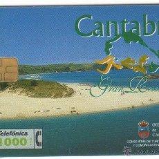 Cartes Téléphoniques de collection: ESPAÑA TT TARJETA TELEFONICA CANTABRIA GRAN RESERVA 1997. Lote 53803814
