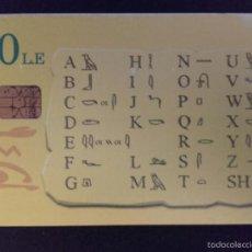 Tarjetas telefónicas de colección: TARJETA TELEFONICA DE EGIPTO. Lote 55297479