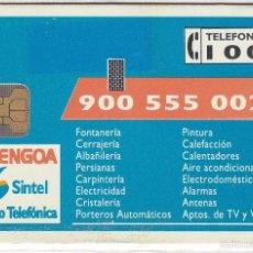 Tarjetas telefónicas de colección: P-004 TARJETA DE ESPAÑA DE ABENGOA DE TIRADA 6000 (NUEVA). Lote 56157346