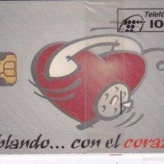 Tarjetas telefónicas de colección: P-046 TARJETA DE ESPAÑA DE CARDIOVAS RETARD DE TIRADA 4000 NUEVA CON BLISTER. Lote 56278605