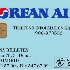 Tarjetas telefónicas de colección: P-145/A CHIP GD-3 TARJETA AVION KOREAN AIR (AVION-PLANE) RARA . Lote 56595982