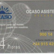 Tarjetas telefónicas de colección: TARJETA OCASO. Lote 58393302