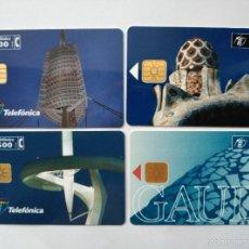 Tarjetas telefónicas de colección: 4 TARJETAS TELEFONICAS PRIVADAS ESPAÑOLAS 5. Lote 60706879