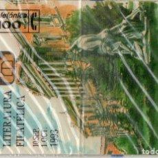 Tarjetas telefónicas de colección: TARJETA TELEFONICA PRECINTADA PRIVADA P 021 , DE ESPAÑA , LEER. Lote 68629049
