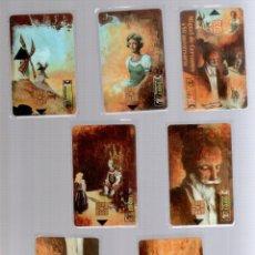 Tarjetas telefónicas de colección: TARJETAS TELEFÓNICA 450 ANIVERSARIO DE MIGUEL DE CERVANTES. Lote 83437740