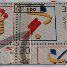 Tarjetas telefónicas de colección: TARJETA TELEFÓNICA DE 100 PTA. 30 CORREOS ESPAÑA. MONEDA Y TIMBRE. FERIA DEL SELLO. CON BLISTER . Lote 87022314