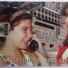 Tarjetas telefónicas de colección: TARJETA TELEFÓNICA COSTA RICA . Lote 96022155